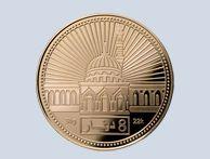 dinar-front.jpg