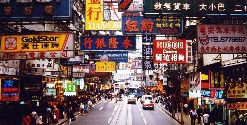 hong-kong-advertising.jpg