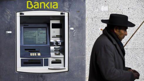steuer_auf_bankguthaben.jpg